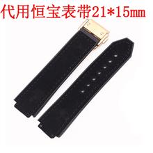 磨砂真牛皮手表带男女硅胶表链橡胶手表配件代用宇舶恒宝表15mm