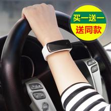 LED非智能触屏手环运动手表男女士表情侣表儿童学生防水电子手表