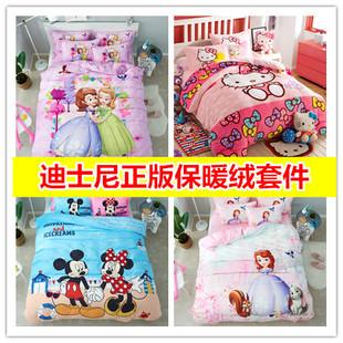 迪士尼法兰绒卡通儿童4件套加厚加绒保暖三件套宝宝绒1.5米床品