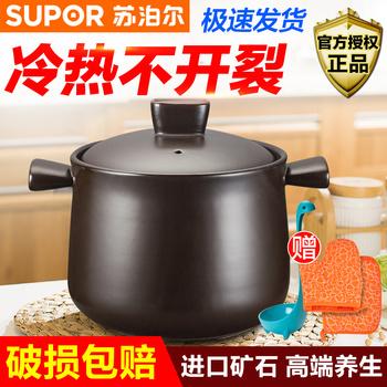 苏泊尔砂锅炖锅汤煲家用陶瓷锅明