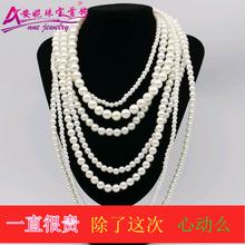美 韩版珠光宝气超大优雅长款多层仿珍珠项链毛衣链女人节礼物