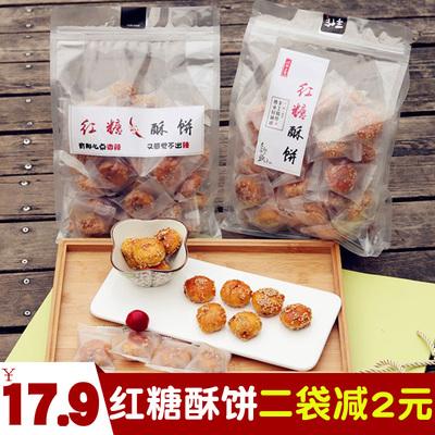 金华红糖酥饼梅干菜扣肉烧饼义乌特产传统手工小吃黄山烧饼500g