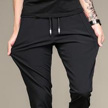宽松运动裤 子男夏季薄款 弹力黑色青年长裤 松紧卫裤 速干修身 休闲裤