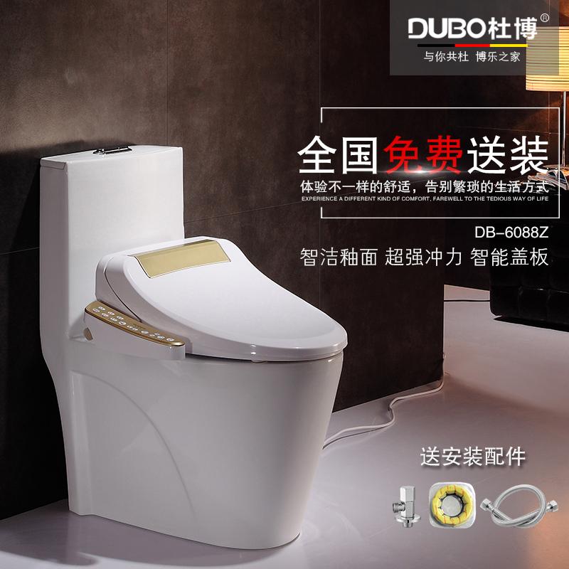 杜博卫浴马桶 节水抽水智能马桶陶瓷墙排坐便器200/250/350坑距