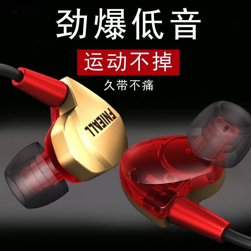 跑步通用耳机运动式线控带入耳耳麦耳塞电脑挂耳式低音手机