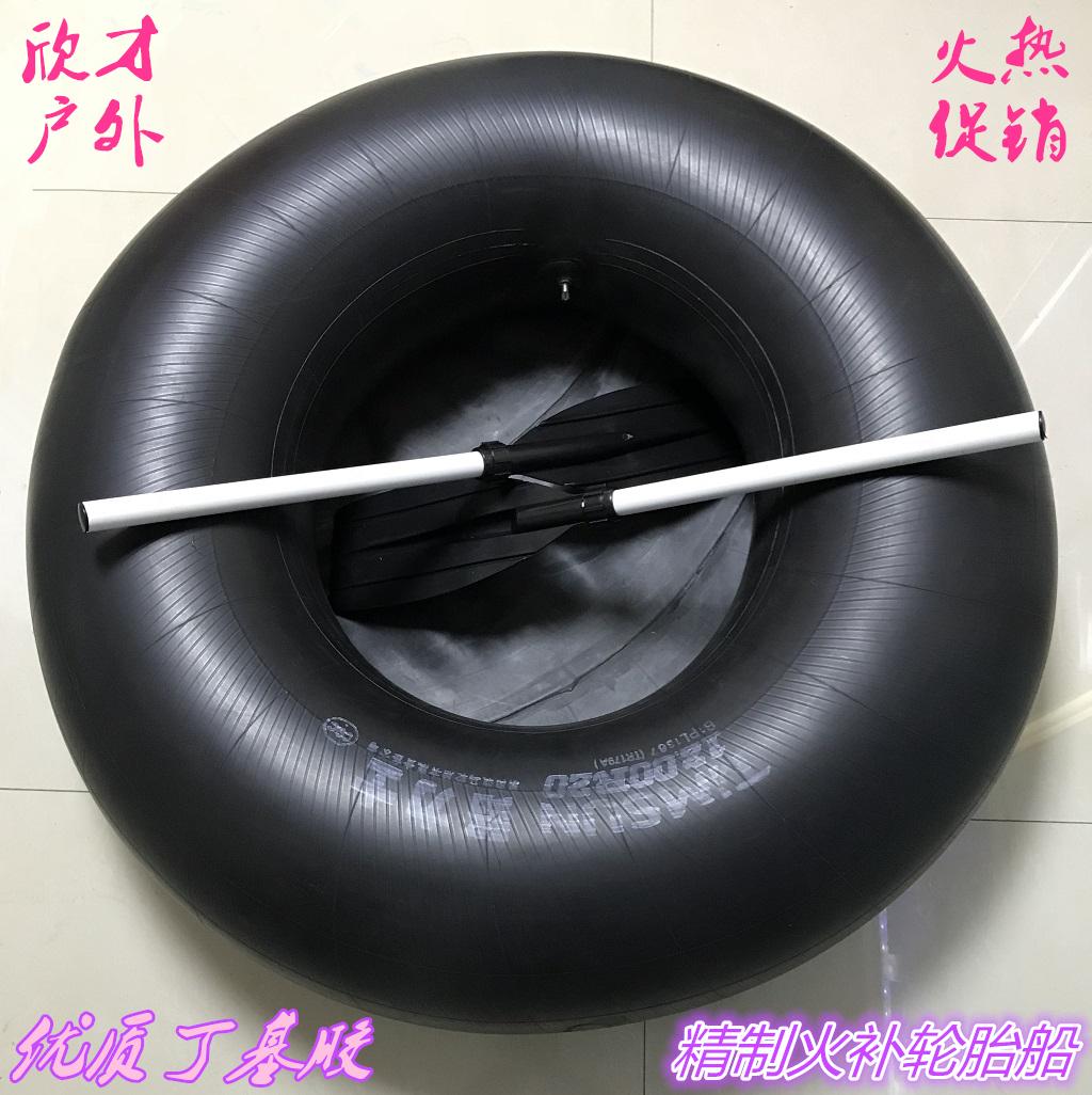 钓鱼船包邮加厚丁基内胎圈橡皮船下网捕鱼单人橡皮艇自制轮胎船