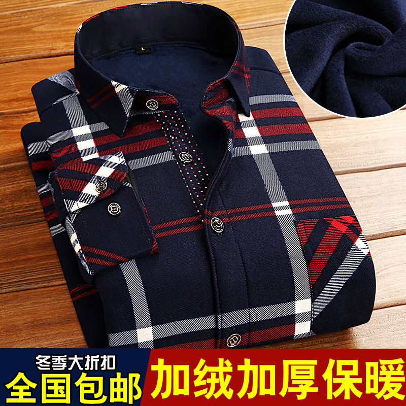 Product #521754558210