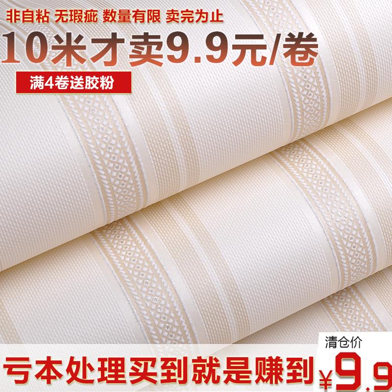 工厂便宜处理清仓特价无纺布墙纸欧式客厅卧室工程壁纸酒店宾馆