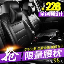新老款冬季汽车座套定做全包围专车专用坐垫四季通用pu皮革座椅套