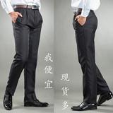 春款西裤男直筒黑色免烫长裤休闲商务工作裤宾馆拍照表演
