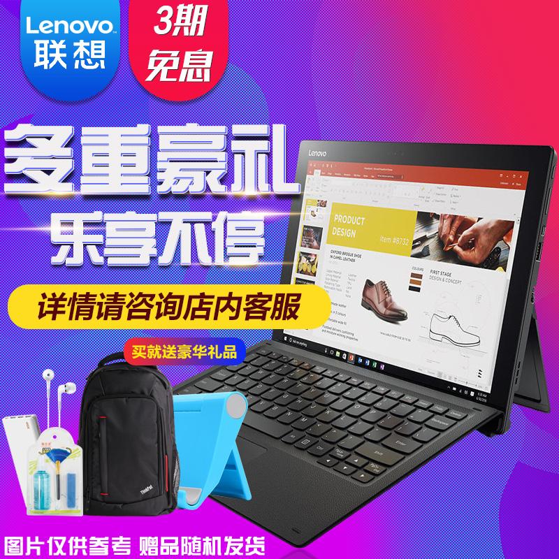 Lenovo/联想 Miix 710-12lKB 12英寸Windows系统二合一pc平板电脑