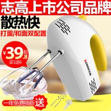 志高 迷你大功率电动打蛋器家用手持打蛋机和面打奶油机搅拌烘焙