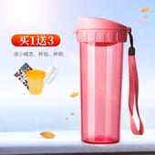 特百惠 茶韵380/500ml随手杯 便携防漏塑料水杯学生儿童时尚茶杯