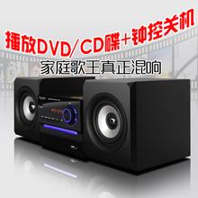台式CD机USB收音K歌定时高档胎教音箱木 HIFI迷你DVD组合音响套装