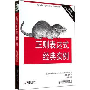 深化经济体制改革与转变经济发展方式:中国工业经济学会2013年年会论文深化经济体制改革与转变经济发展方式 中国工业经济学会2013