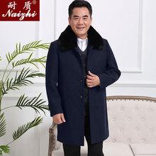 中年男士外套爸爸40男50中老年人冬装毛呢大衣棉衣60老人70岁风衣