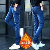 男士牛仔裤冬季加厚加绒库青少年初中学生修身小脚秋冬款土长裤子