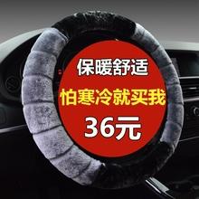 个姓装饰鹿皮绒蓝色方向盘套专车米白色软面汽车舒适透气实用四季
