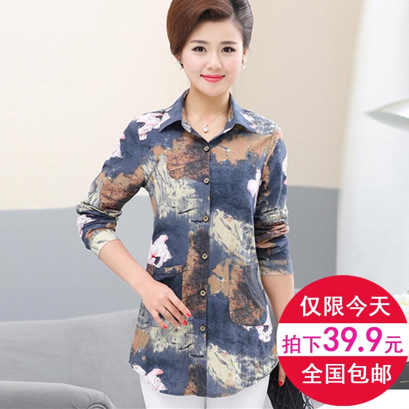 中老年女装春秋棉麻衬衫中长款宽松大码中年人妈妈外穿长袖厚衬衣