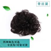 头顶补发块 头顶假发片真发 蓬松 真发发顶 补发真发片隐形刘海图片