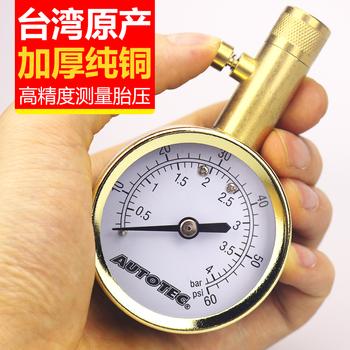 高精度汽车胎压表纯铜胎压计金属机械式轮胎气压表数显胎压监测器