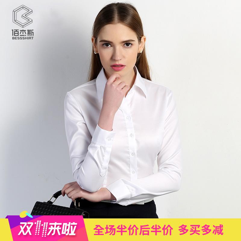 鲁泰佰杰斯新款纯棉长袖白衬衫女职业装韩版修身免烫百搭时尚衬衣