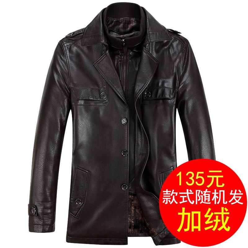 【天天特价】皮衣男士中长款加绒加厚皮夹克中老年装休闲翻领外套