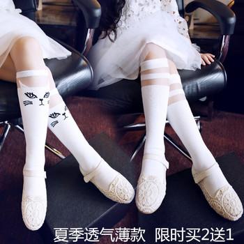 夏季超薄款儿童中筒袜女童长筒袜