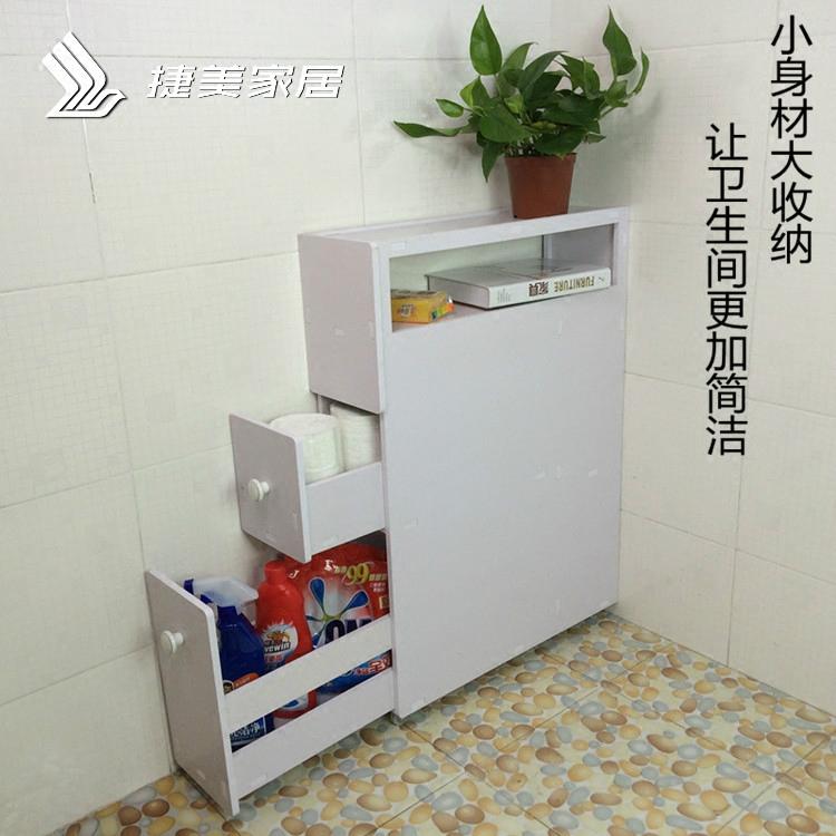 浴室防水边柜侧柜卫生间储物柜马桶置物柜夹缝厕所窄