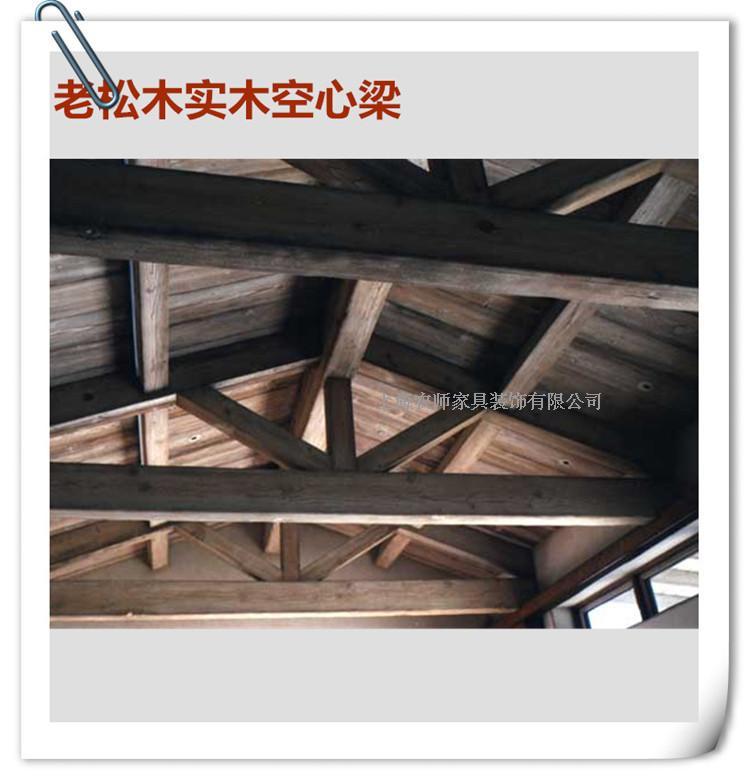 上海农师家具专业定制风化老松木假梁美式复古乡村实木吊顶装饰梁