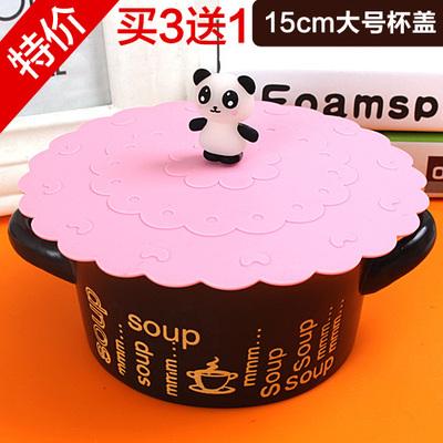 15cm大号食品级无毒硅胶杯盖防尘碗盖陶瓷水杯盖通用卡通茶杯盖