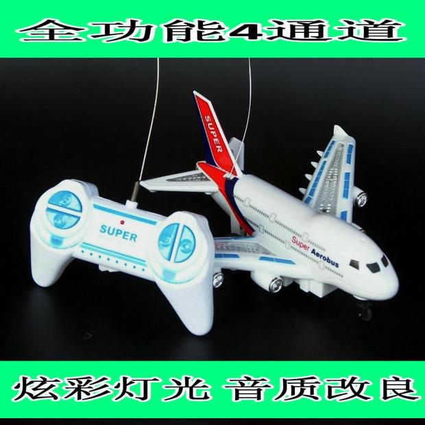 疯抢儿童遥控飞机电动玩具飞机模型遥控客机电动飞机