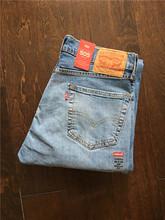 美国官网正品Levi's 李维斯 505-1482男士薄款中腰直筒直脚牛仔裤