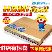 vcd影碟机evd cd播放机高清儿童迷你家用HDMI播放机器 步步高dvd