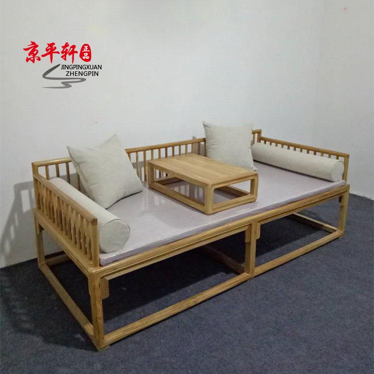 禅意老榆木三人沙发 实木罗汉床榻 现代新中式简约三件套家具组合