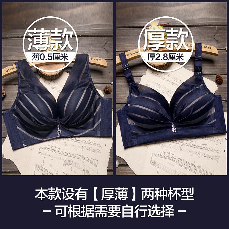 思晴性感大胸胖mm全罩杯显小文胸女内衣薄款大码调整型聚拢无钢圈 - 性感内衣