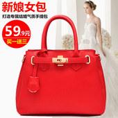 包包2017新款女包单肩斜挎包时尚铂金包女士手提包结婚红色新娘包