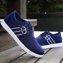 男鞋 38码 春夏季透气帆布鞋 45大码 系带休闲鞋 老北京布鞋 板鞋 子男士