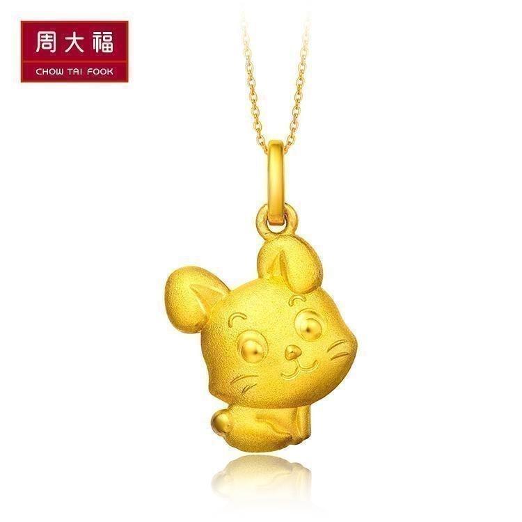 礼品周大福珠宝首饰生肖兔足金黄金吊坠计价f199496