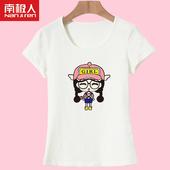 天天特价夏装卡通白色短袖T恤女纯棉半袖韩版潮修身学生上衣体恤