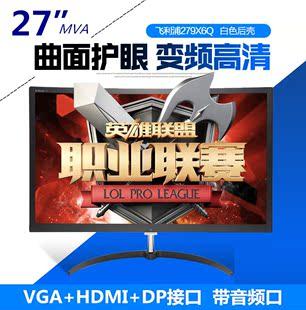 特价原装二手显示器AOC三星23 24 27寸32寸 IPS宽屏 LED 电脑液晶