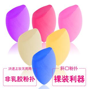 【拍2送1】盒装葫芦粉扑水滴化妆海绵美容化妆工具葫芦棉美妆蛋