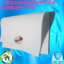软包海绵3cm高中低密度床头床垫 高密度海绵防震薄海绵 厂家直销