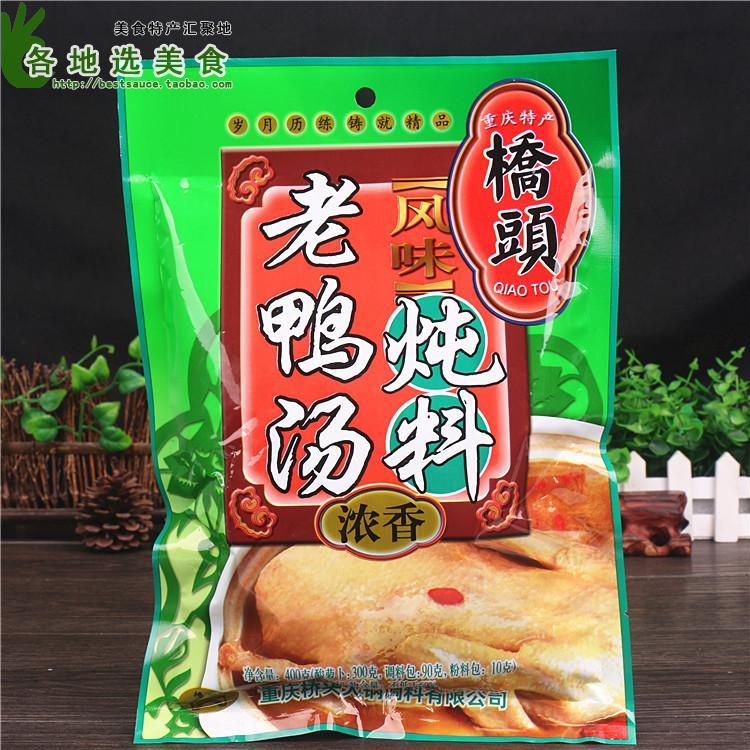 5袋包邮 重庆桥头酸萝卜老鸭汤炖料400g酸萝卜汤调料酸汤火锅底料