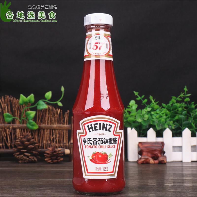 3瓶包邮 亨氏番茄辣椒酱325g经典瓶装意大利面酱薯条汉堡西餐蘸酱
