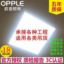 集成吊顶600x600led办公室石膏板工程平板灯具材料300x1200嵌入式