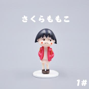 日本扭蛋 公仔玩具 模型摆件 樱桃小丸子 多款可选