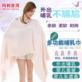 披肩围巾 产后多功能哺乳巾外出喂奶罩衣全棉透气遮羞防走光中长款