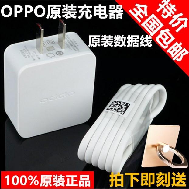 充电器 A59 数据线手机原配