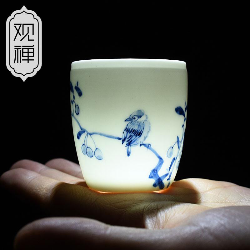 观禅 景德镇手绘青花瓷花鸟品茗杯 陶瓷茶盏小茶杯 功夫茶茶具